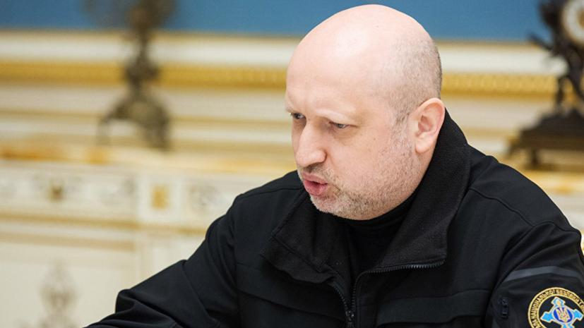 Турчинов назвал размер военного бюджета Украины на 2019 год