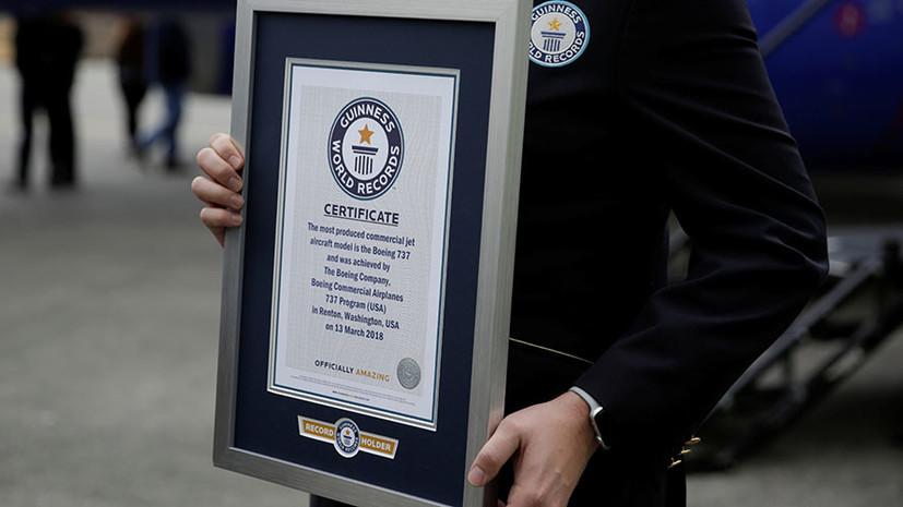 Необычные достижения: тест о Книге рекордов Гиннесса