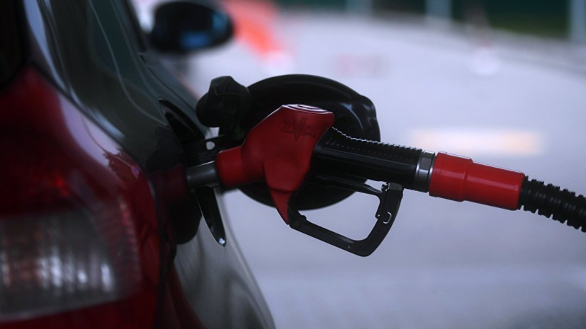 Эксперт оценил возможность роста цен на топливо в России при повышении акцизов