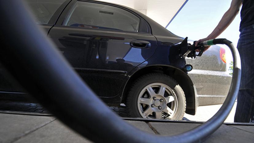 Эксперт прокомментировал возможность роста цен на бензин в случае повышения акцизов