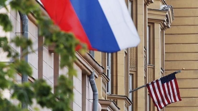 Посольство России: санкционная «лихорадка» США приближает их к точке невозврата
