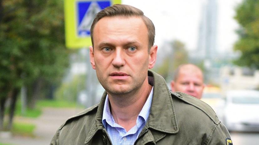 Суд арестовал Навального на 30 суток