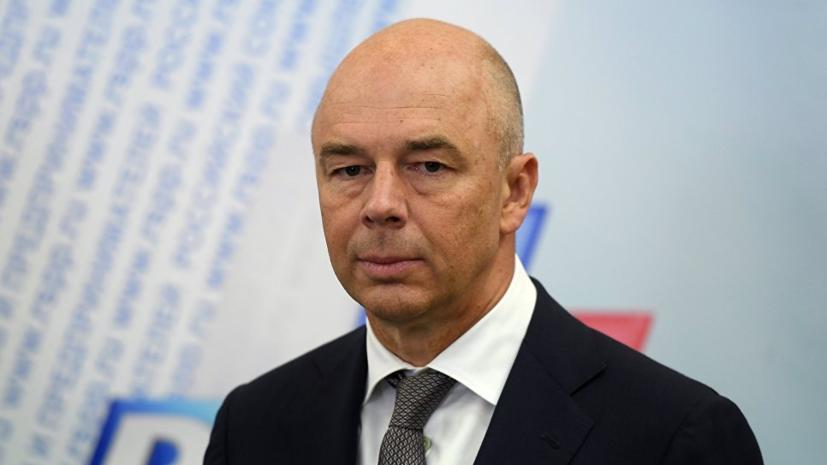 Силуанов сообщил о разработанных мерах для защиты от возможных санкций на госдолг России