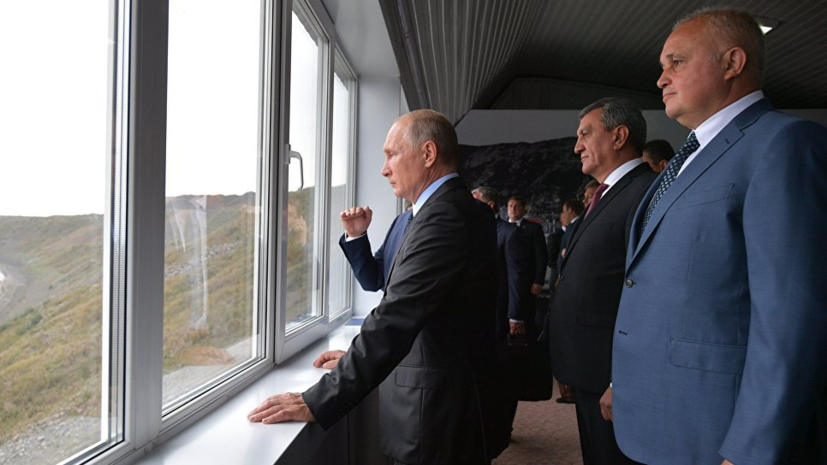Путин подписал указ о праздновании 300-летия образования Кузбасса