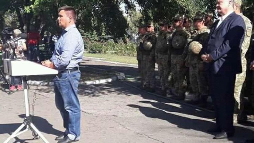 В сети обсуждают внешний вид Климкина во время выступления в Авдеевке