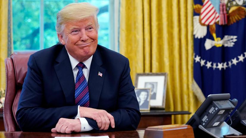 Трамп объявил о достижении договорённостей по торговле с Мексикой