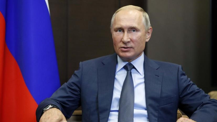 Путин прибыл в Новосибирск