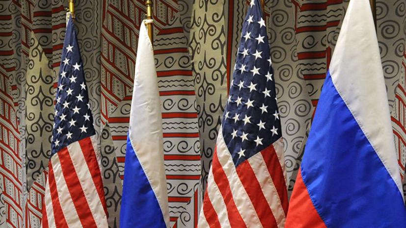 В МИД заявили, что экономический и военный блоки России готовят ответ на санкции США
