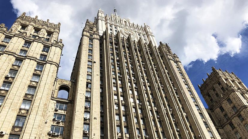 МИД России: решение об ответных санкциях против США примет президент