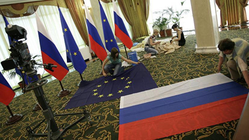 МИД ФРГ: ЕС необходимы добрососедские отношения с Россией в долгосрочной перспективе