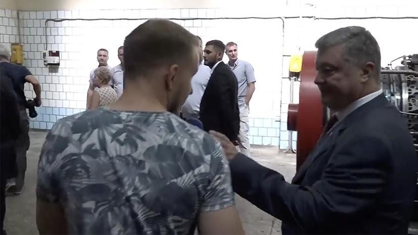 Эксперт объяснил реакцию Порошенко на вопрос украинского журналиста