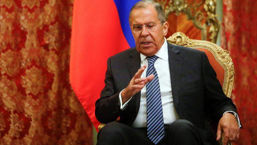 «Сложно воспринимать всерьёз»: Лавров оценил требования США в связи с введением новых санкций