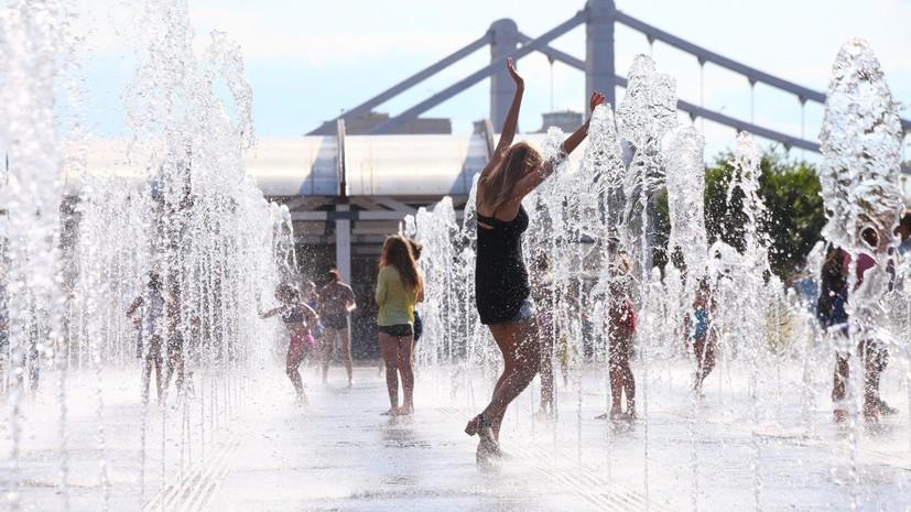 МЧС предупредило о сильной жаре в Москве