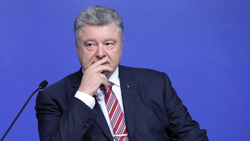 «Ты выйдешь — я тебе расскажу»: Порошенко ушёл от ответа на вопрос журналиста о несдержанных обещаниях