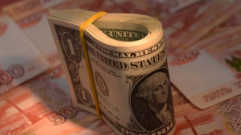 Режим ожидания: как российский финансовый рынок может отреагировать на сентябрьские санкции США
