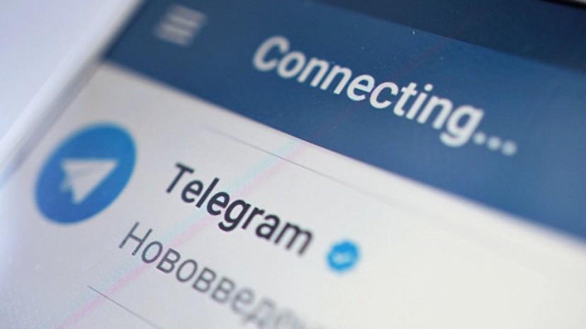 Telegram будет выдавать властям данные оюзерах, подозреваемых втерроризме