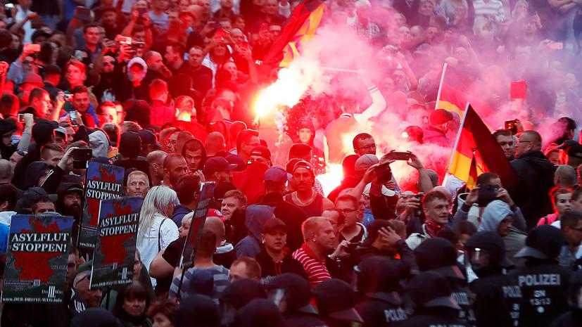 «Наш гражданский долг»: почему убийство беженцами жителя Германии вызвало волну массовых протестов