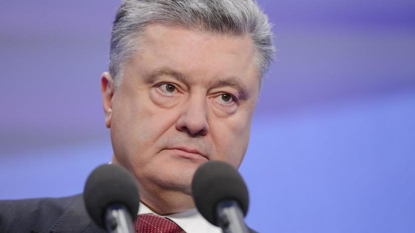 Порошенко поручил МИД Украины подготовить документы для разрыва договора о дружбе с Россией