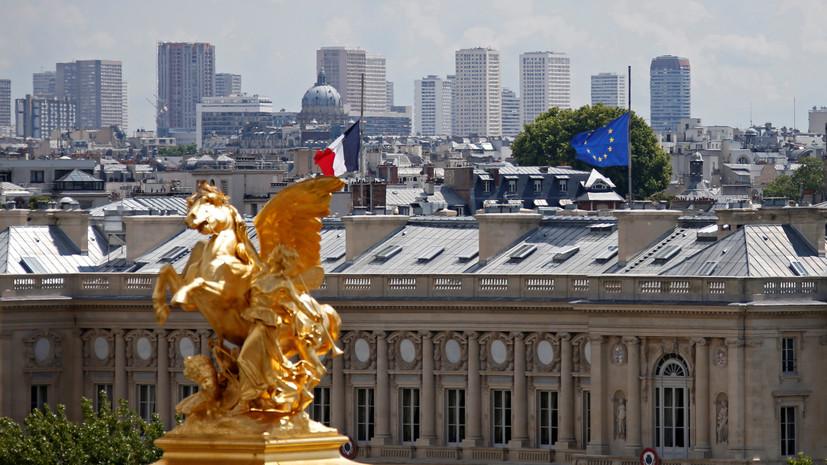 ВМИД Франции рекомендовали дипломатам отказаться отпоездок вИран