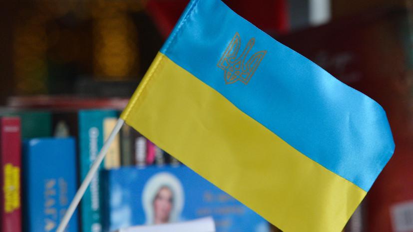 Эксперт рассказал о последствиях разрыва Украиной соглашения о дружбе с Россией