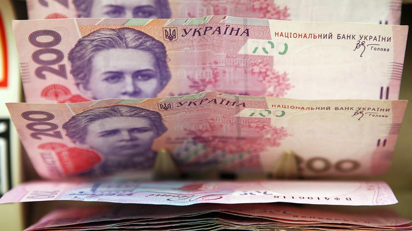 «Полшага до дефолта»: какую цену заплатит Украина за финансовую помощь от МВФ и ЕС