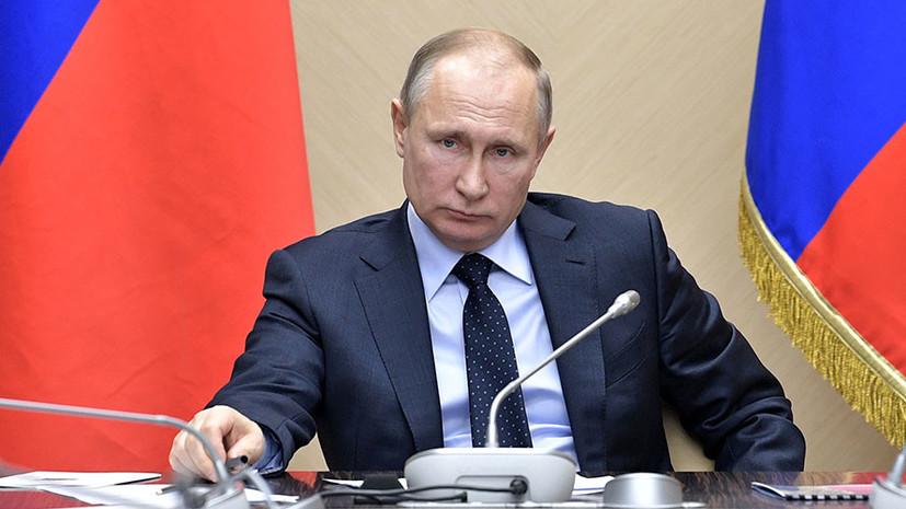 Сложили полномочия: Путин освободил от должностей 15 генералов МЧС, ФСИН, СК и МВД