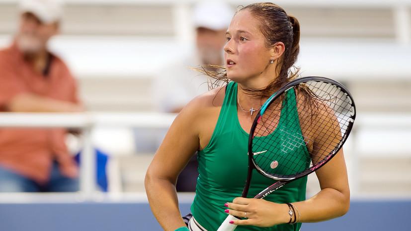 Касаткина пробилась во второй раунд US Open