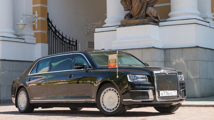 Мантуров назвал преимущество лимузина Путина перед автомобилем Трампа