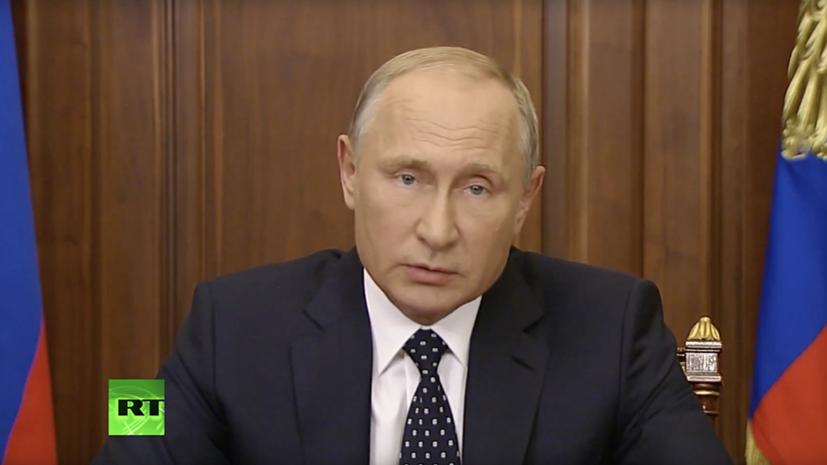Путин предложил уменьшить повышение пенсионного возраста для женщин