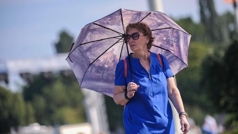 В Москве побит температурный рекорд века для 29 августа