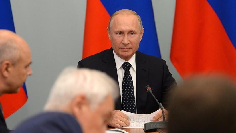 Путин предложил уменьшить стаж для досрочного выхода на пенсию в России