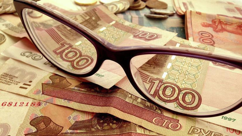 Рубль начал расти к доллару и евро во время обращения Путина