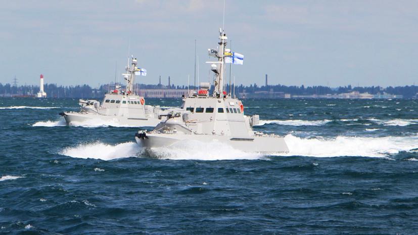 Украина планирует нарастить военное присутствие в Азовском море