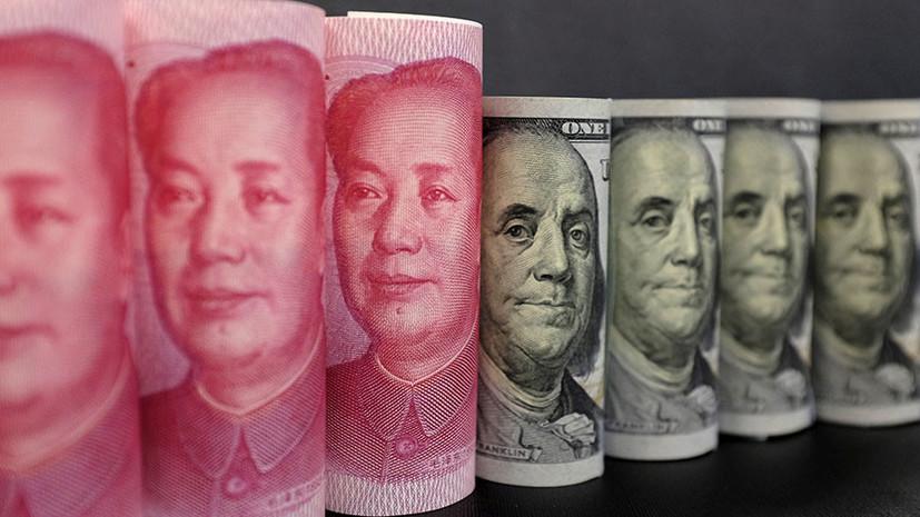 Смена полюсов: сможет ли юань пошатнуть глобальное лидерство доллара