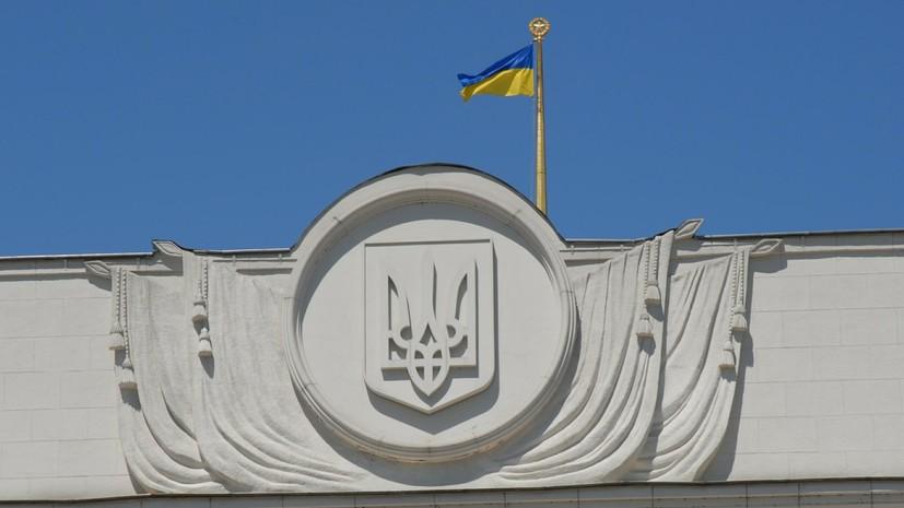 На Украине запретили ввоз в страну цементного клинкера из России