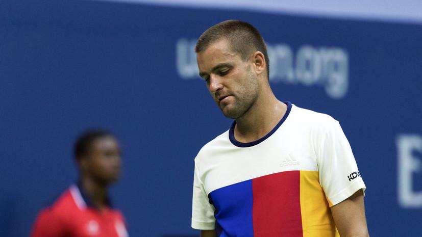 Прощальная гастроль: теннисист Южный провёл последний матч в карьере на турнирах Большого шлема
