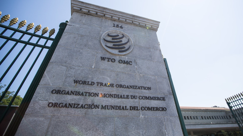 США подали в ВТО жалобу на Россию