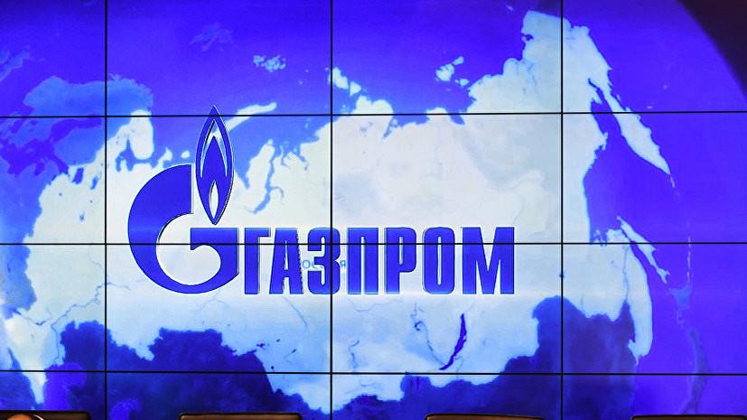 Суд арестовал акции «Газпрома» в операторе «Голубого потока»