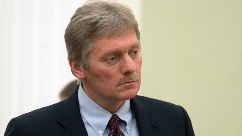 Песков назвал обращение Путина по пенсионному вопросу смелым поступком
