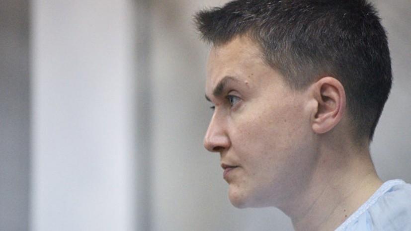 Суд вКиеве оставил под арестом Савченко