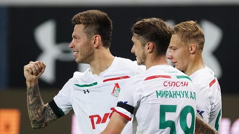 Международная организация хочет обратиться к УЕФА с призывом не разводить российские и украинские клубы при жеребьёвках