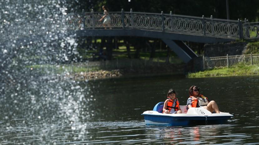 Синоптики рассказали о погоде в выходные в Московском регионе
