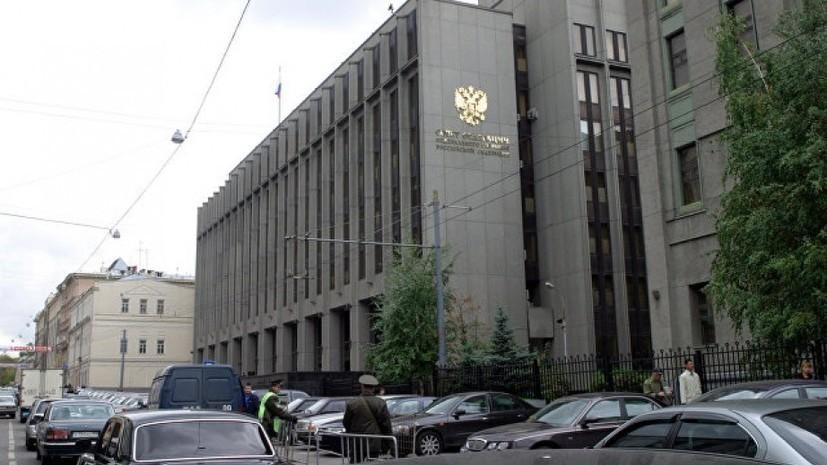 В Совфеде отреагировали на признание России крупнейшим инвестором Украины