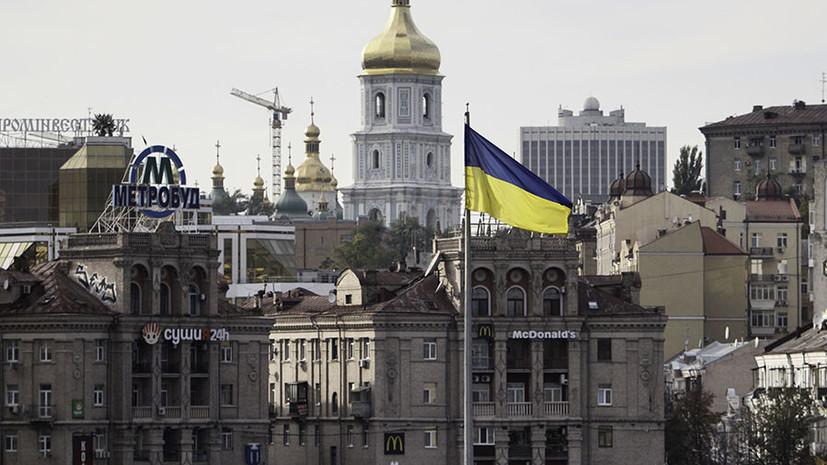Говорящая статистика: Россия возглавила рейтинг зарубежных инвесторов в экономику Украины