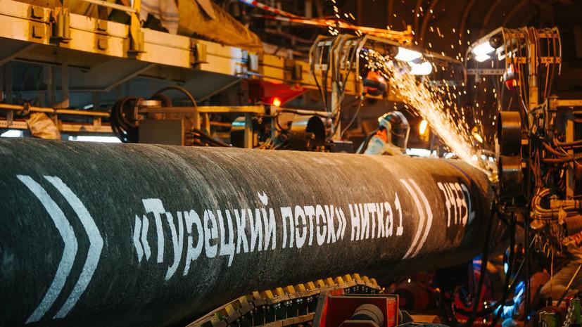 «Газпром» уложил 1,5 тысячи км «Турецкого потока» по обеим ниткам