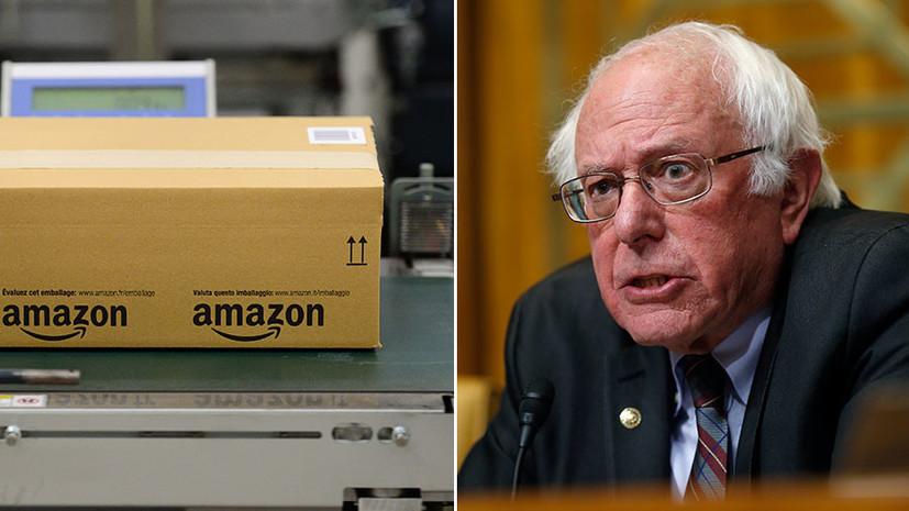 Капитализм в последней стадии: почему работники Amazon вынуждены просить социальной поддержки у властей США