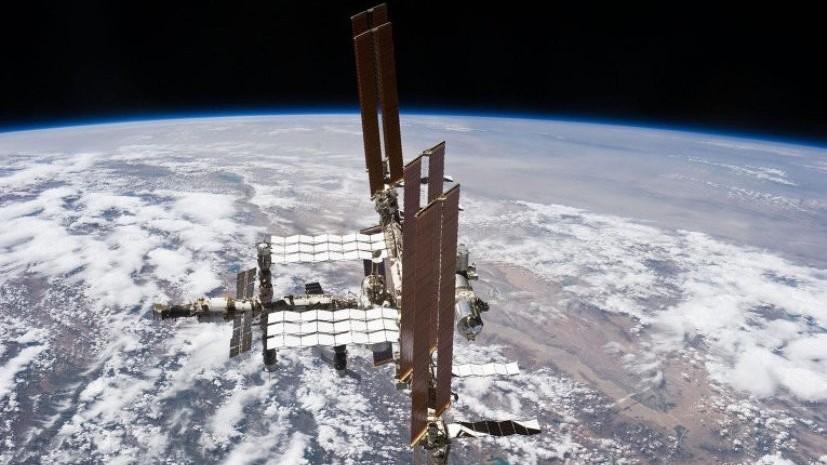 Источник сообщил об утечке воздуха на МКС
