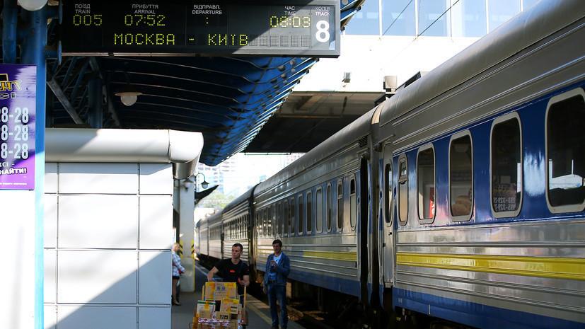 Эксперт оценил предложение Киева украинцам перевезти родственников из России