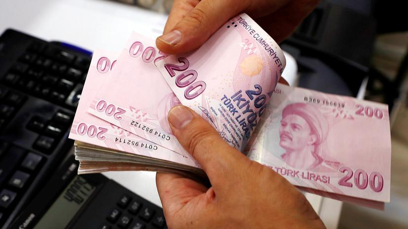 Турецкий курс: как Анкара намерена выходить из затяжного финансового кризиса