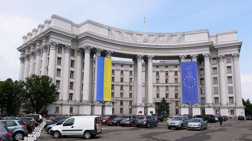 МИД Украины подготовил пакет документов для денонсации договора о дружбе с Россией
